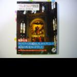 ヴェネツィア物語は、観光初心者&美術ど素人でも使える美術ガイドブック
