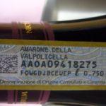 アマローネ デッラ ヴァルポリチェッラってどんなワイン?