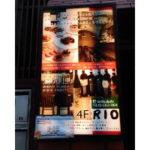 新宿3丁目でイタリア料理をカジュアルに気取らず楽しめるRIO