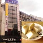 池袋東武の地下2階でチーズを販売しているチーズ王国でグラン モンテオを購入しました