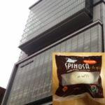 渋谷のヒカリエ地下2階でチーズを販売しているCheese on the tableで水牛のモッツァレラを購入してきました。