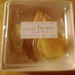 品川の駅ナカecuteにあるフェルミエで購入したおつまみチーズセットをワインと一緒に食べました。