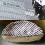 東京駅大丸にあるCheese on the tableでカーボンチーノ(イタリアチーズ)を購入してきました