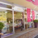 横浜にあるシー ブリーズ ボートサービスはASIMUTヨット・クルーザーが好きな人にはとっても親切にしてくれるお店です。