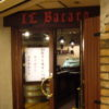 ヴェネチツィア料理を堪能できる新宿のイル バーカロ(IL Bacaro)は口コミどおりの素晴らしいお店