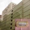 銀座の松屋でイタリアチーズを販売しているチーズ王国でマットネッラ ディ カプラを購入しました