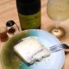 イタリアチーズのペコリーノ・ブラックトリュフを食べました。日本人でも「美味しい!」と感じる赤ワインにぴったりのチーズです!